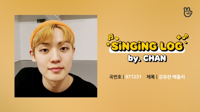 [VPICK! Singing Log] A.C.E 찬의 싱잉로그🎤🎶 (CHAN's Singing Log)