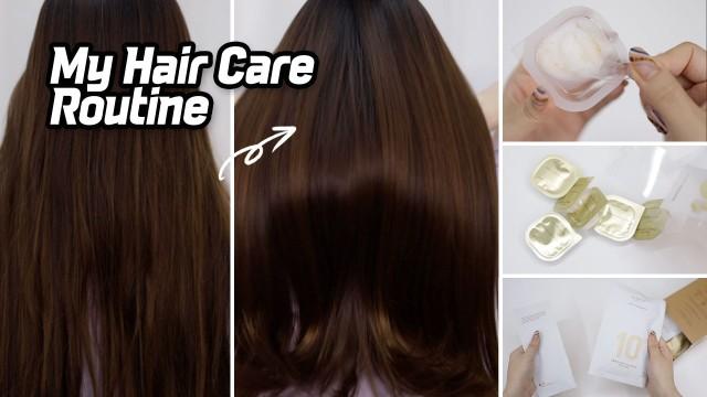 더 스페셜한 홈케어! 찰랑찰랑 My hair care routine 😍