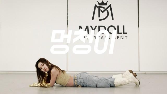 미쿠 |  화사-'멍청이'(TWIT) Dance Cover