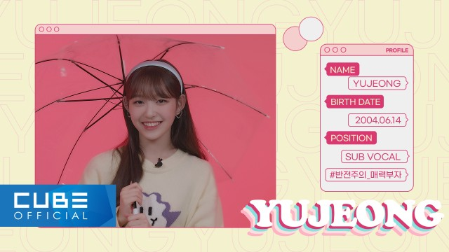 LIGHTSUM - PR INTERVIEW 'In My Life' : 유정 YUJEONG
