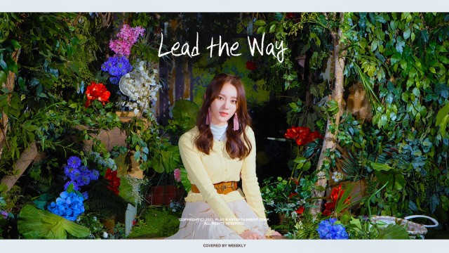 Weeekly(위클리) : 먼데이 - Jhené Aiko 'Lead the Way' COVER🎶