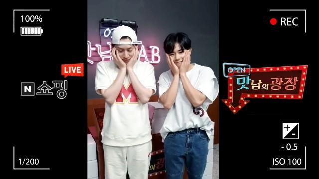 [김동준] 맛남의 광장 LIVE '정읍 완숙 토마토' 으쌰으쌰 쇼핑 캠페인 REPLAY