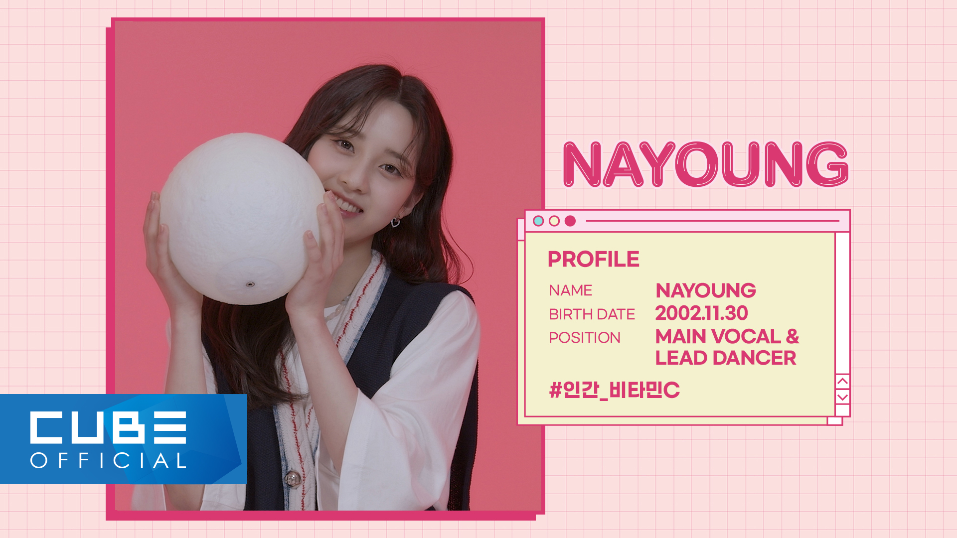 LIGHTSUM - PR INTERVIEW 'In My Life' : 나영 NAYOUNG