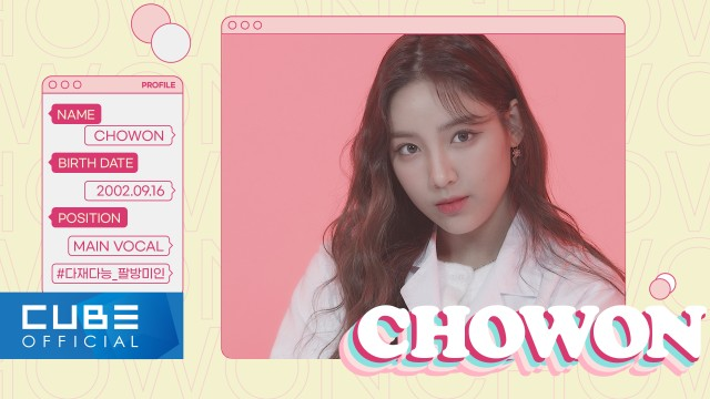 LIGHTSUM - PR INTERVIEW 'In My Life' : 초원 CHOWON