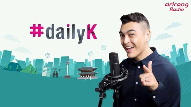 [Arirang Radio / #daily K] Check it Out with Paul Matthews
