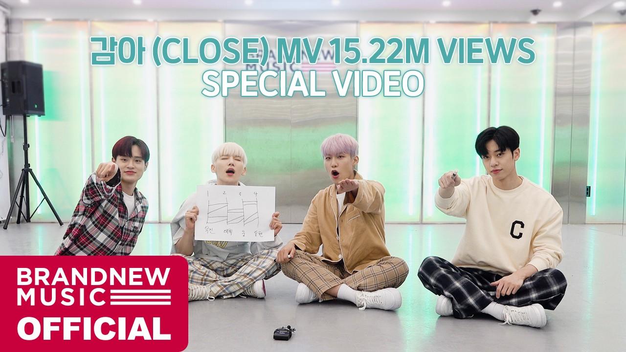 AB6IX (에이비식스) '감아 (CLOSE)' 15.22M VIEWS CHOREOGRAPHY VIDEO