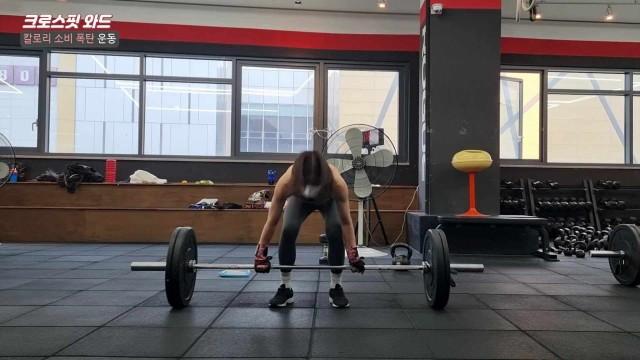 여자 크로스핏 운동일지 몸무게 앞자리 숫자 바꿔주는  데드리프트 케틀벨스윙