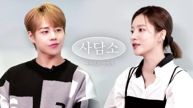 [벤(BEN)] 사사로운 이야기 : 사담소 EP.2 (with 태호, 배우 김영선 )