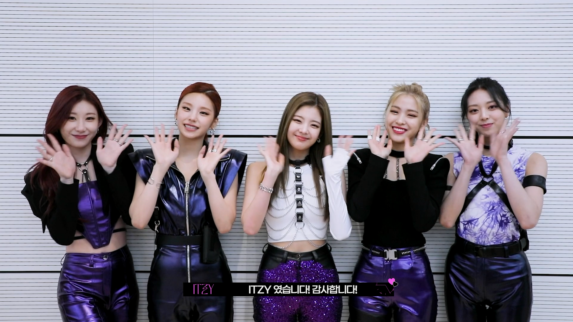 """ITZY(있지) """"마.피.아. In the morning (English Ver.)"""" Greetings - ENG"""