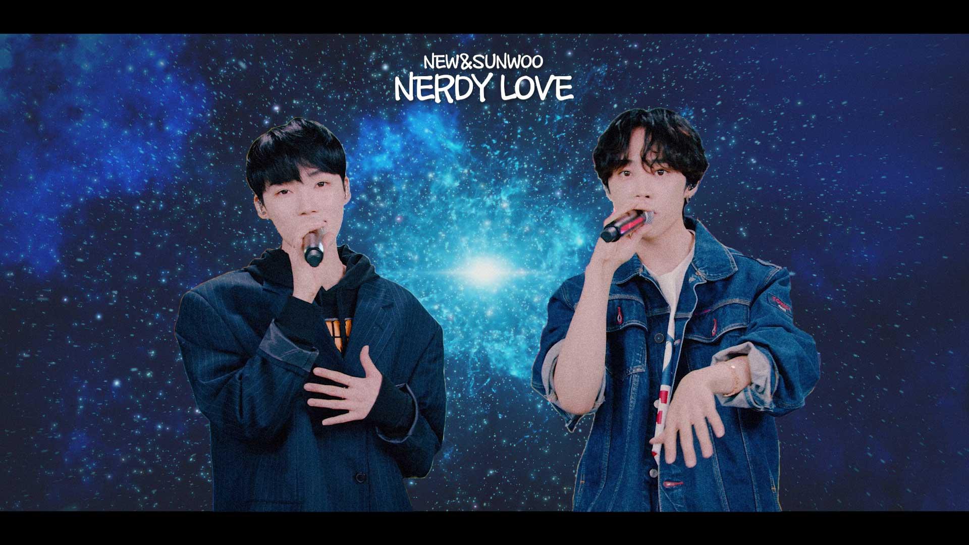 THE BOYZ NEW&SUNWOO   Cover Song   pH-1 Nerdy Love(Feat.백예린)
