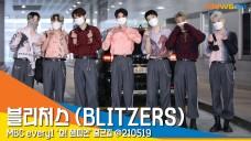 [뉴스엔TV] 블리처스 (BLITZERS), '쇼챔 기대해 주세요' (쇼챔피언)