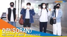 [뉴스엔TV] 소란(SORAN), '감미로운 비주얼' (쇼챔피언)
