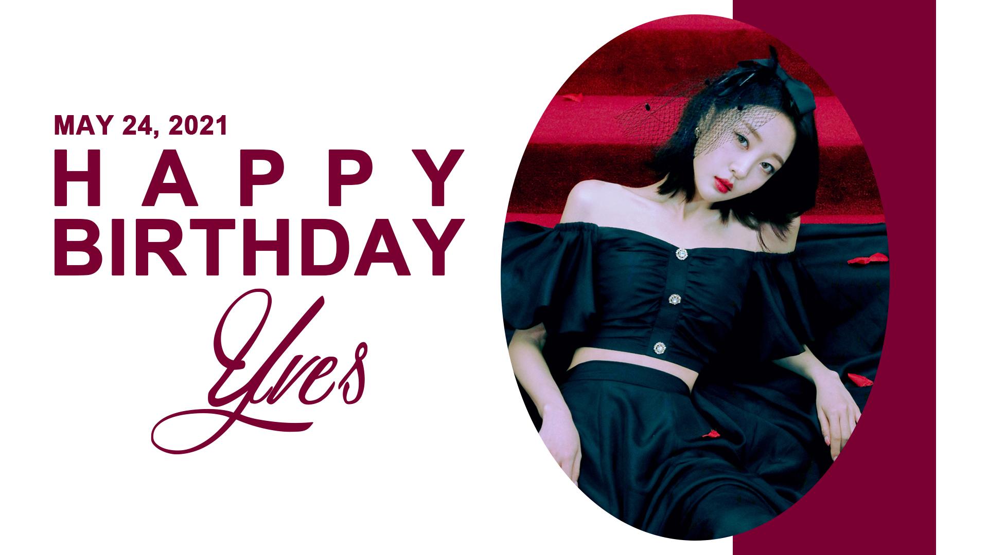 [이달의 소녀] 하부장님 생일파티