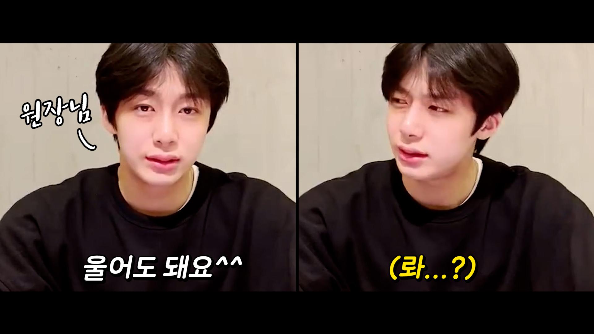 [MONSTA X] 이런 후기 들려주는 아이돌 또 없습니다👑 (HYUNGWON's hair removal review)