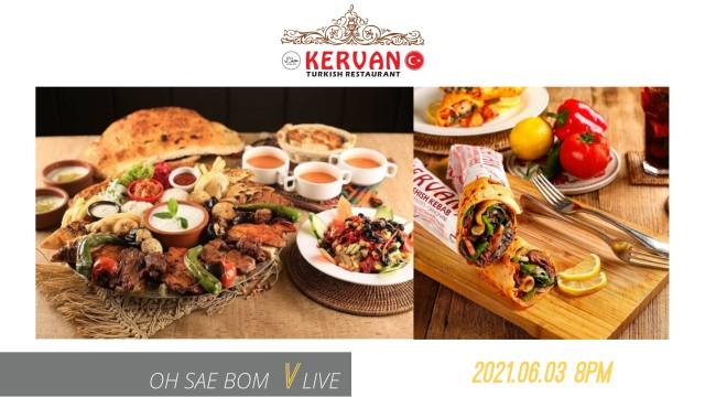 새봄이의 터키 음식 체험  VLIVE