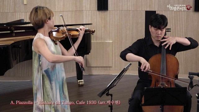 A. Piazzolla - Duo for Violin and Cello Cafe 1930 (arr.박수현)