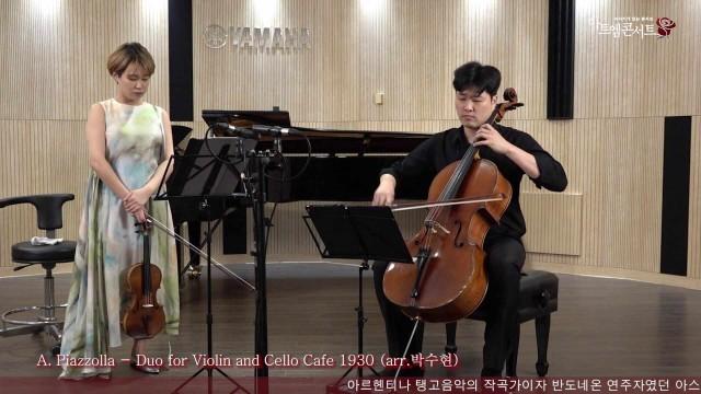 "F.A. Kummer - 바이올린과 첼로를 위한 이중주 작품, 작품번호67-1, ""벨리니 모티프의 화려한 판타지"""