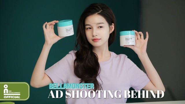 김이온(KIM I ON) - 벨라몬스터 지면 촬영 BEHIND