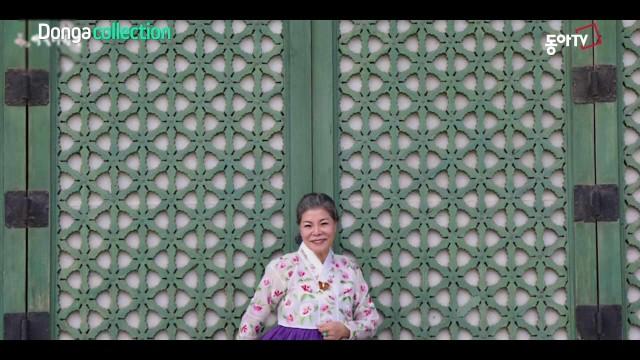 [동아컬렉션] 2021 박술녀 한복쇼_1부