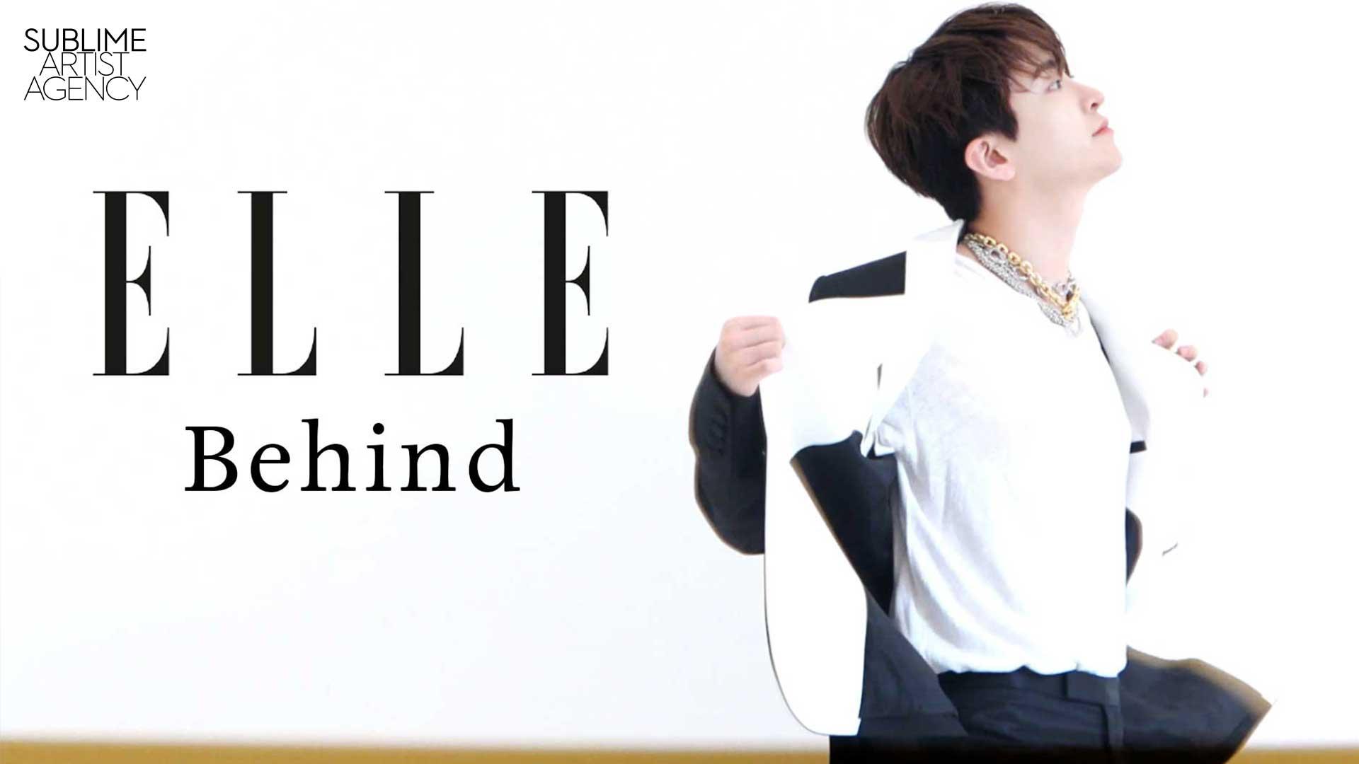 퉤하람네 화보 맛집 😎 📸 ㅣ 'ELLE' 비하인드