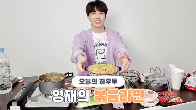 [VPICK! HOW TO in V] 영재의 볶음라면🍜(HOW TO COOK YOUNGJAE's Stir-fried Ramen)