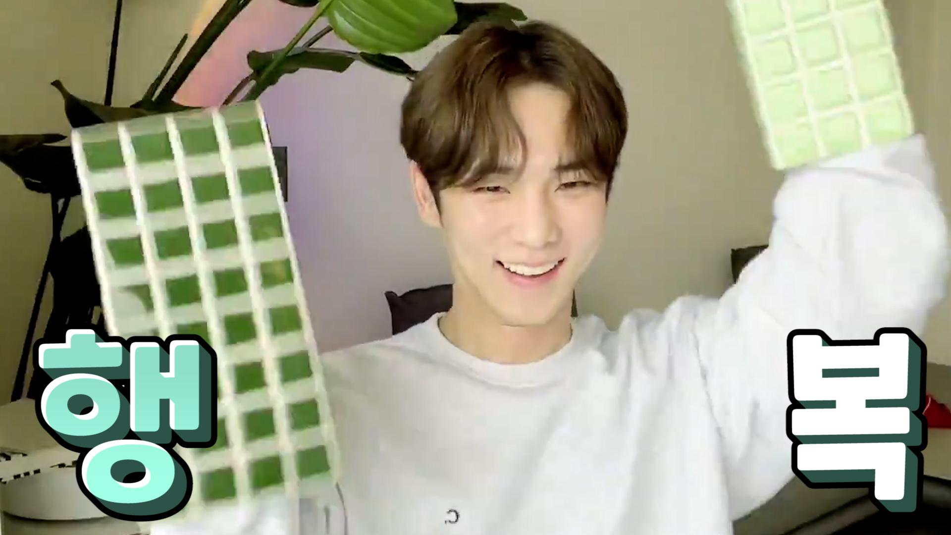 [SHINee] 예쁜 쓰레기(!) 언박싱도 기범이가 행복하다면 오케이입니다👍 (Key unboxing his new interior item)