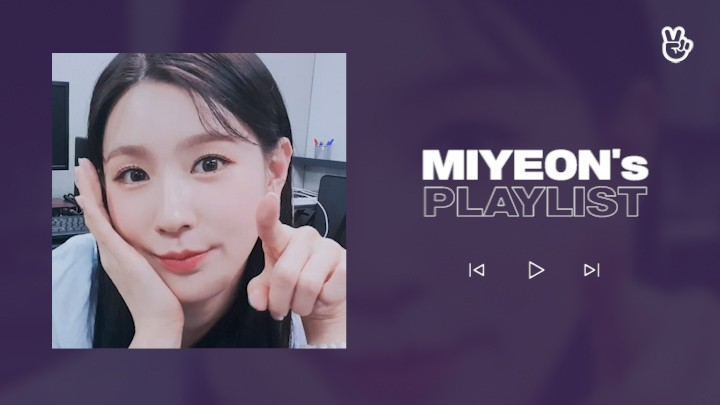 [VPICK! Playlist] (G)I-DLE MIYEON's Play List 🐰🎶