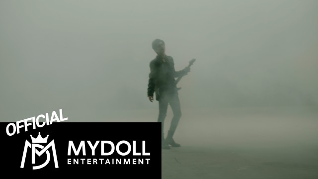 Special Teaser | '독(Poison)' - Guitar By Jung Mo