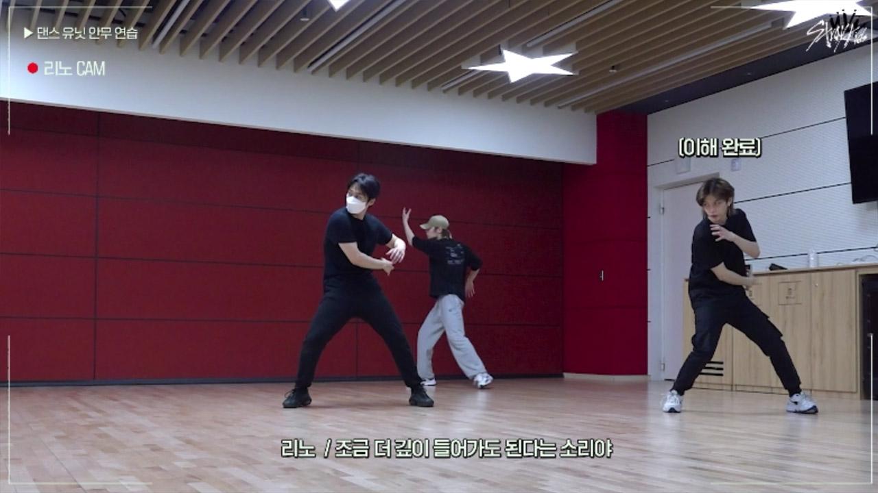 Stray Kids(스트레이 키즈) <킹덤 : 레전더리 워> BEHIND Ep.03 메이플라이