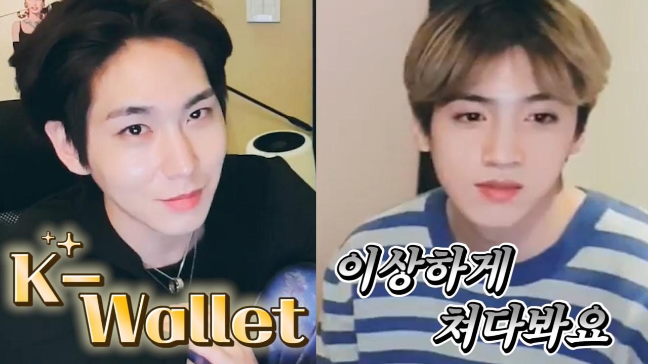 [PENTAGON] 시야와 석이의 지갑이몽…💸❤️ (SHINWON&WOOSEOK'ㄴ wallet episode)