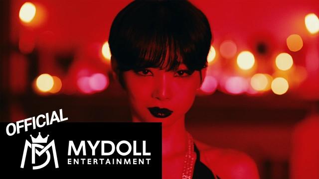 핑크판타지 |  '독(Poison)' M/V Highlight Teaser (Pink Fantasy)
