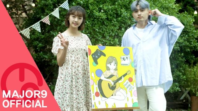 [우디] 우디(Woody), 임하람 '네가 그린 그런 그림' Official MV
