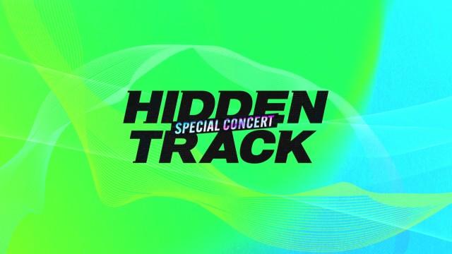 ⭐히든트랙 스페셜 콘서트(HIDDEN TRACK SPECIAL CONCERT)⭐