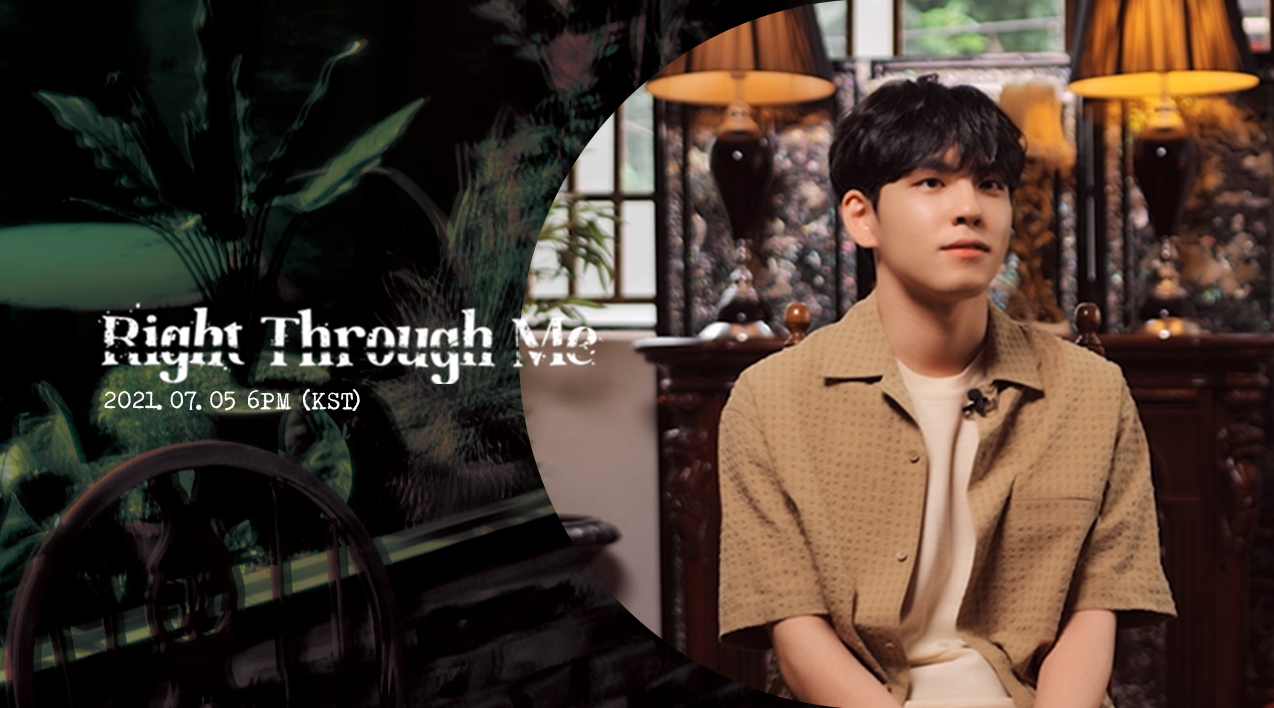 DAY6 (Even of Day) <Right Through Me> Intro Film - 원필