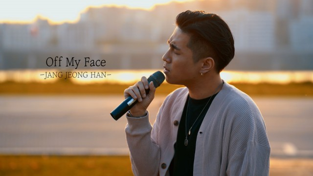 [Cover] 장정한 - Off My Face (원곡: Justin Bieber)