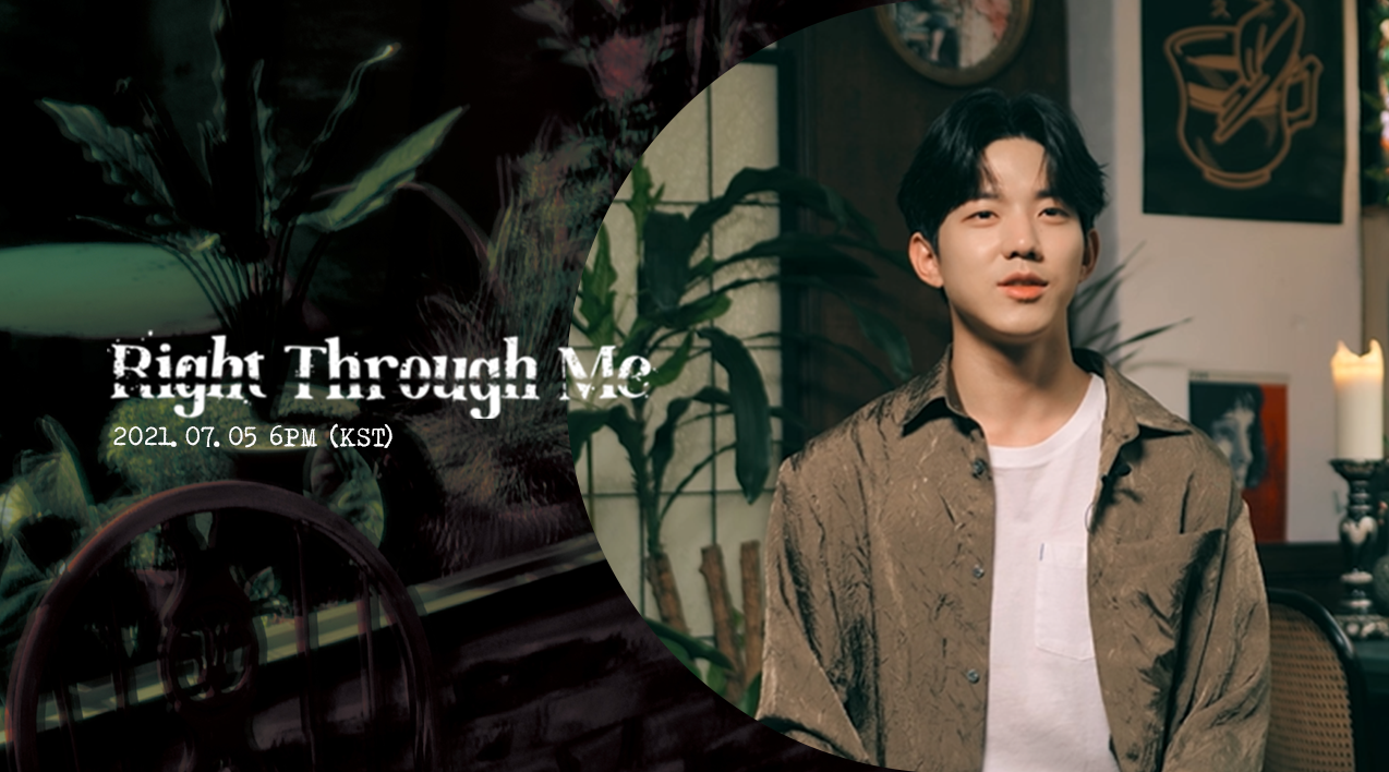DAY6 (Even of Day) <Right Through Me> Intro Film - 도운