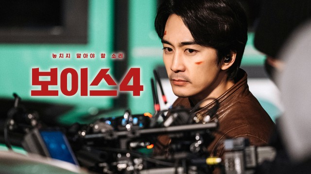 [송승헌] 데릭CAM : 런닝맨 데릭의 서막