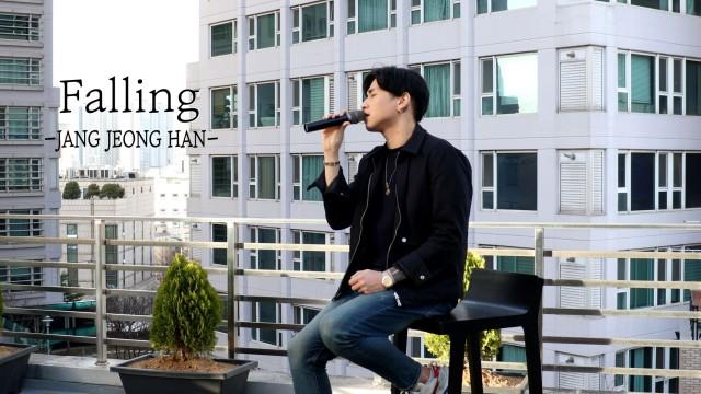 [Cover] 장정한 - falling (원곡: Harry Styles)