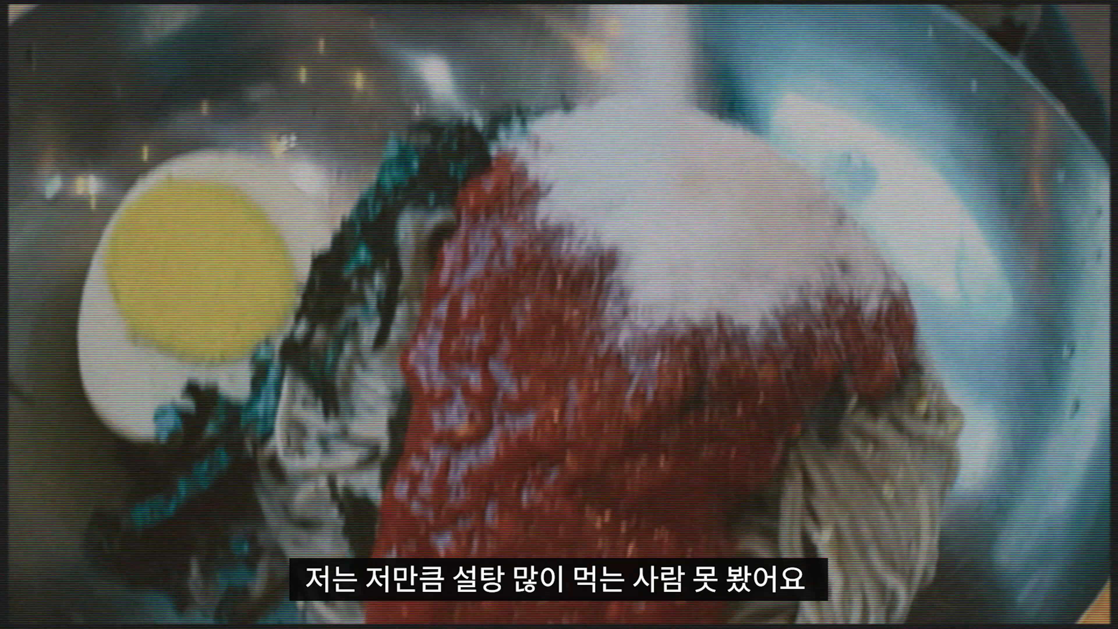전소연(JEON SOYEON) - 바람피는 날 (Blooming Windy Day) Part.2