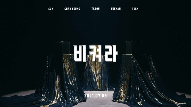 1st Digital Single Album 비켜라(Excuse me) M/V Teaser Part.2