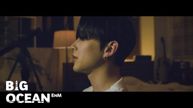 Moon Jong Up(문종업) 'Find(Feat. 문수진(Moon Sujin))' MV TEASER