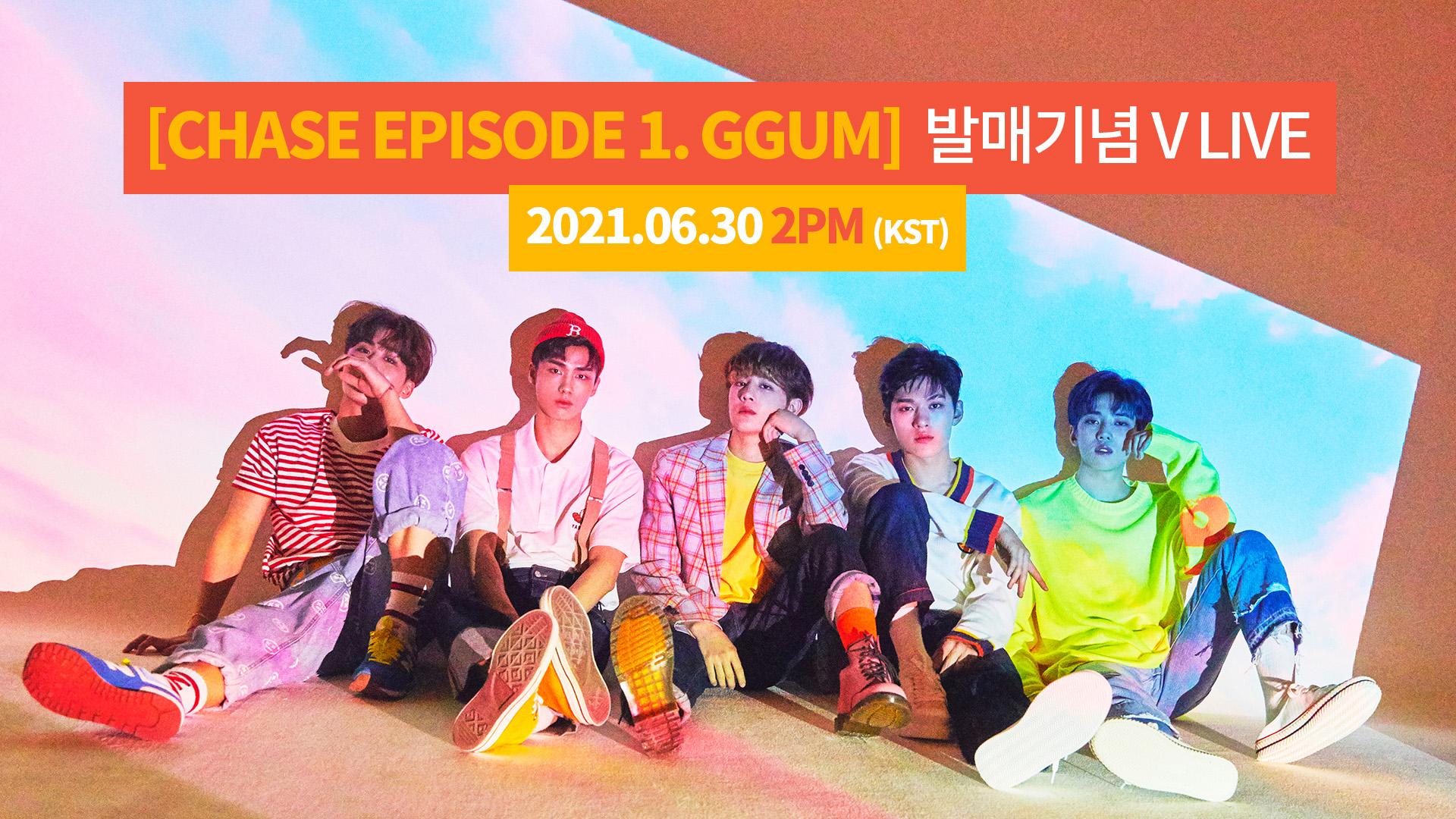 [DONGKIZ] 5th Single Album <CHASE EPISODE 1. GGUM> 발매 기념 V LIVE