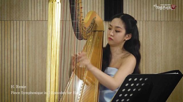 H. Renie - Piece Symphonique in 3 Episodes for Harp
