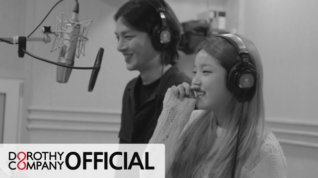 KBS 월화드라마 '멀리서 보면 푸른 봄' OST | 로시(Rothy) & 한승윤 - '품' | 녹음 비하인드🎶