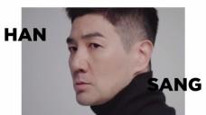 Adventurous Explorer, korean actor Han Sangjin