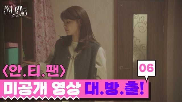 [미공개 영상 대방출] 근영 부녀관계의 따뜻함
