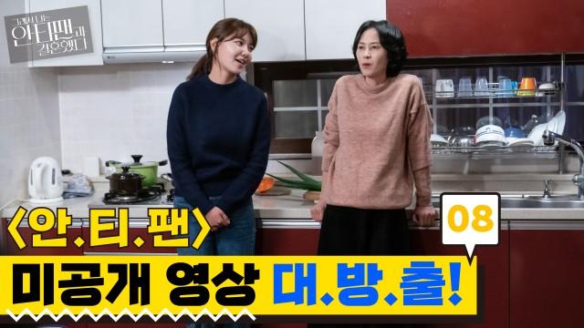 [미공개 영상 대방출] 근영 모녀 후준 뒷 이야기