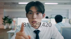 Park Jeongwoo became the ace of the company with his stock?!