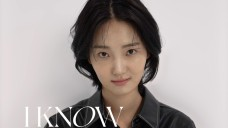 I Know What You Are Thinking, Korean actress Lee Juyeon