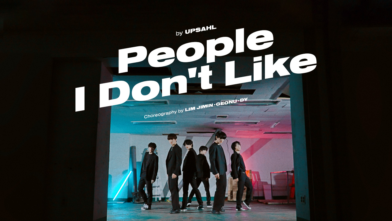 [COVER by B] JUST B (저스트비) - People I Don't Like by UPSAHL